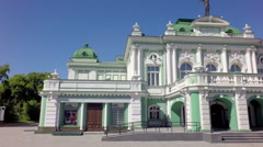 Omsk State Academic Drama Theatre Stock Footage