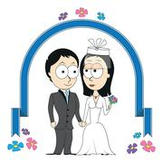 Bride and Groom under arch - stock illustration