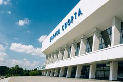 Stock Photo of Palace Of Sports In Minsk At Pobediteley Avenue, district Nemiga
