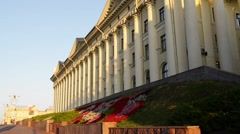 Trade Union Palace of Culture in Minsk Stock Footage