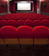 Red cinema empty projection screen for insert a picture Stock Photos