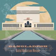 Bangladesh landmarks. Baitul Mukarram Mosque.  Retro styled image. - stock illustration