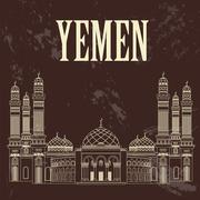 Yemen landmarks. Retro styled image - stock illustration