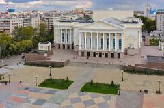 Aerial view on city drama theater. Tyumen. Russia - stock photo