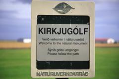Kirkjugolf signpost - stock photo