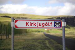 Signpost for Kirkjugolf Stock Photos