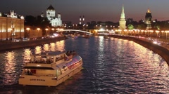 Moscow City Center At Night. River Moskva Stock Footage