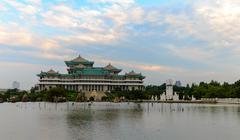 People's Palace school. Pyongyang. Stock Photos