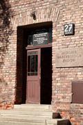 Doorway of Block 27, Auschwitz Stock Photos