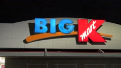 K Mart storefront sign, drive up Stock Footage