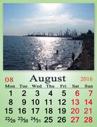 Stock Illustration of calendar for August 2016 with image of marine landscape