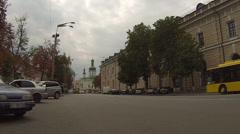 Kyiv Ukraine City Establishing Shot Stock Footage