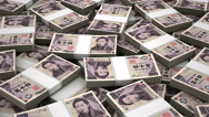 Stock Video Footage of Stack of Japanese Yen