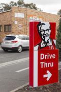 KFC drive through sign Stock Photos