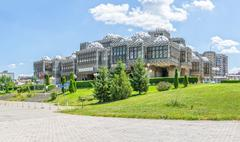 National library of Kosovo Pjeter Bogdani Stock Photos