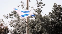 Obsolete video Flag of Israel flapping in wind - stock footage