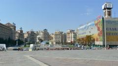 KIEV CITY,UKRAINE – 31 AUGUST 2015: Central square Maidan Nezalezhnosti, usual  Stock Footage