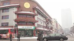 Chinese Bank, city of Shenyang, China Stock Footage