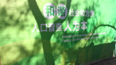 Slogan for the 2010 China Population Census Stock Footage