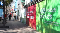 Beijing street cleaner, China Stock Footage