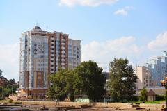 Lipetsk RUSSIA-05.08.2015. Cityscape the central part of  city Stock Photos