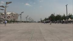 Beijing Olympic Park, sunny day, China Stock Footage