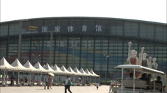 Beijing Olympic Park entrance, China Stock Footage