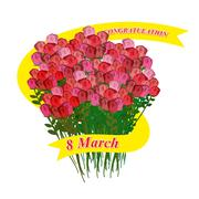 Stock Illustration of 8 March. Big bouquet of roses. Holiday Ribbon. Vector illustration for holida