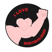 I love bodybuilding. Muscle biceps sweetheart. Hand  athlete with huge muscle Stock Illustration