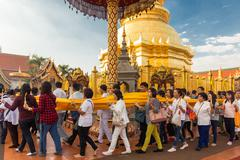 Buddhist sacred procession Stock Photos