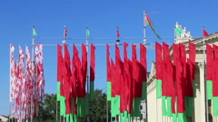 Minsk, Belarus, flag, coat of arms Stock Footage