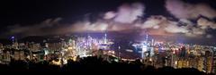 High resolution panoramic view of Hong Kong at night Stock Photos