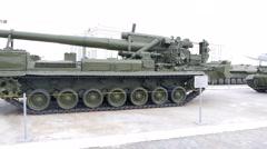 Soviet self-propelled artillery SAU -2S7 PEONY  model 1970. Pyshma, Stock Footage