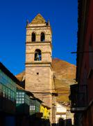 Bell tower of San Francisco Convent in Potosi - stock photo