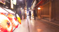 Time lapse Hanamachi geisha illuminated adult entertainment Kyoto Japan Stock Footage