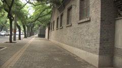Beijing hutong, old house, China Stock Footage