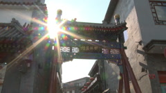 Crowds of people in a Beijing hutong, China - stock footage