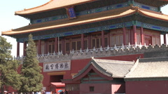 Gate of Divine Might, Forbidden City, China Stock Footage