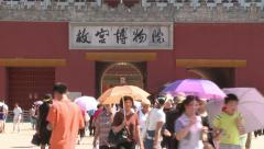 Forbidden City tourists, summer heatwave - stock footage