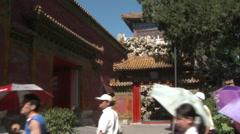 Duixui Hill, Imperial Garden, Forbidden City Stock Footage