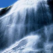 Beautiful waterfal Stock Photos