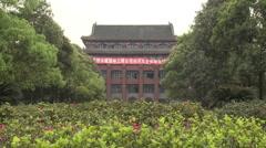 Sichuan University Building, Chengdu, China Stock Footage