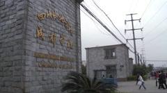 Sichuan International Studies University Stock Footage