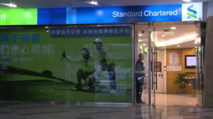 Chinese bank, security guard, China Stock Footage