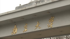 Nanjing University sign, Chinese characters Stock Footage