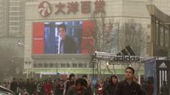 Modern China shopping, Nanjing Stock Footage