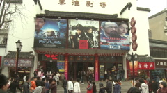 Chinese cinema, Avatar billboard, China - stock footage