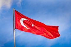 Stock Photo of Turkish flag waving