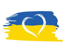 painted ukrainian flag with heart shape symbol - stock illustration
