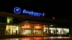 Business jet Terminal Vnukovo 3 Stock Footage